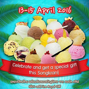 Celebrate and get a special gift this Songkran!