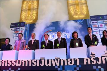 The Prestigious Money Expo Pattaya Returns to PEACH for the 6th Time