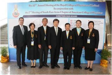 The Royal College of Physicians of Thailand Returns to PEACH for 32nd Annual Meeting