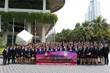Royal Cliff Hotels Group Welcomes Students of Mae Fah Luang University for Educational Trip