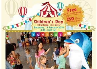 upload/Childrens-Day-Jan-2018.jpg