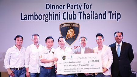 Lamborghini Club (Thailand) together with Royal Cliff Hotels and Niche Cars Group Support Father Ray Foundation