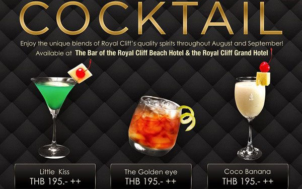 Signature Cocktail Promotion