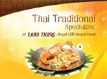 Larn Thong - Thai Traditional Specialties