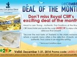 Deal of the Month December 2014
