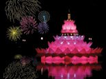 Loy Krathong A Mystical Journey