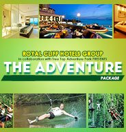 The Adventure Package