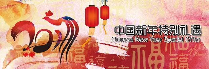 Chinese New Year Special Offer