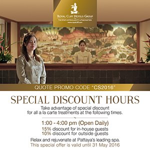 Special Discount Hours