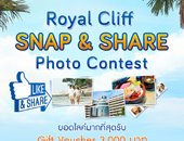 Royal Cliff SNAP & SHARE Photo Contest