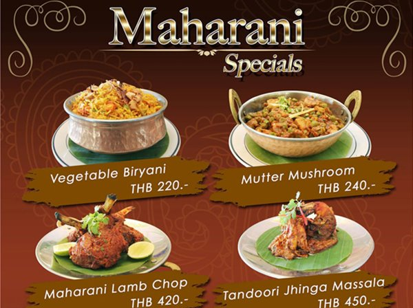Maharani Specials at Maharani - Queen of Indian Flavours