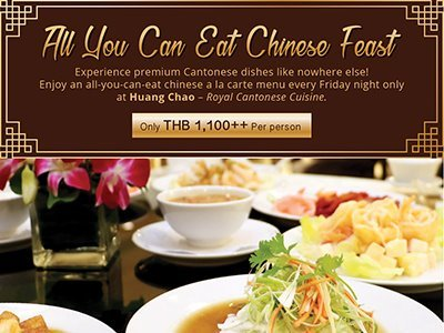 All You Can Eat Chinese Feast