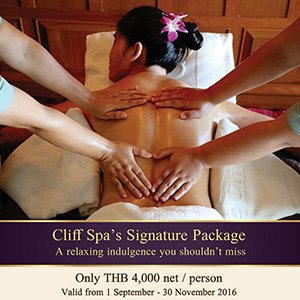 Cliff Spa's Signature Package